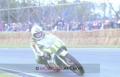 NNC 12-4-11 034 
