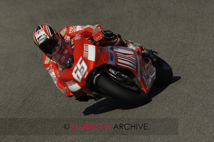 G07B65214 