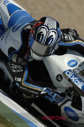 G07B56105 
