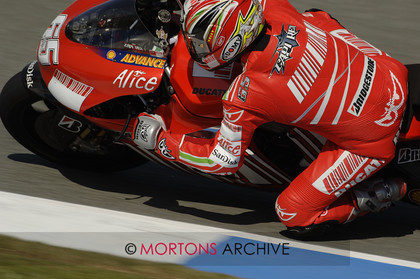 G07B65221 